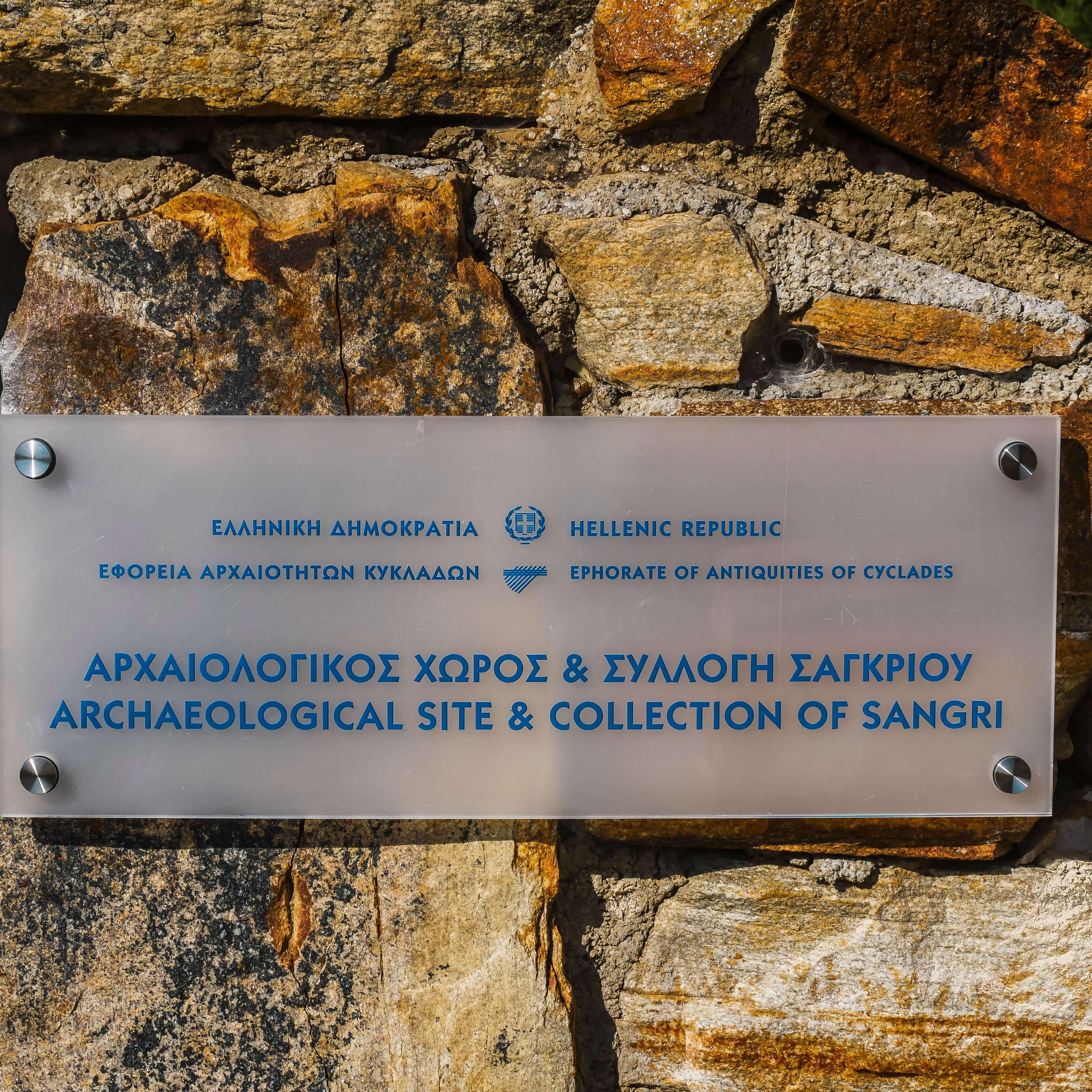 Temple de Demeter, Naxos, Grèce
